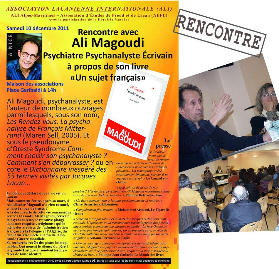 magoudi retrovision